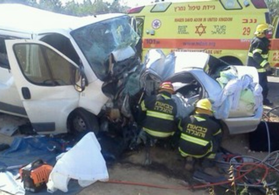 Traffic accident in Israel [Illustrative]