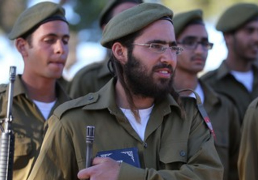 Netzah Yehuda Battalion swear in, May 26, 2013.