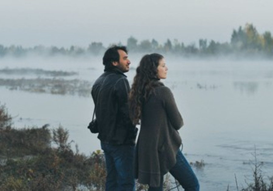 'FUTURE LASTS FOREVER,' film by Ozcan Alper
