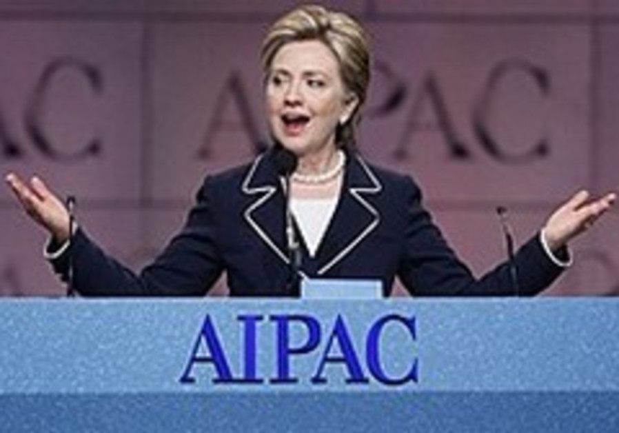 Clinton: Obama will be good friend to Israel
