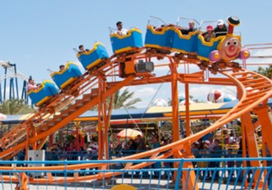 Superland amusement park, Rishon LeZion
