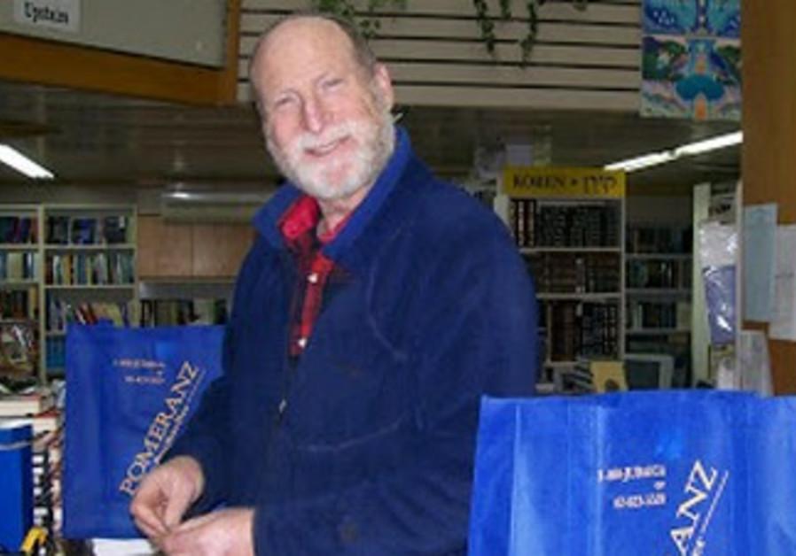 Michael Pomeranz, owner of M. Pomeranz bookstore