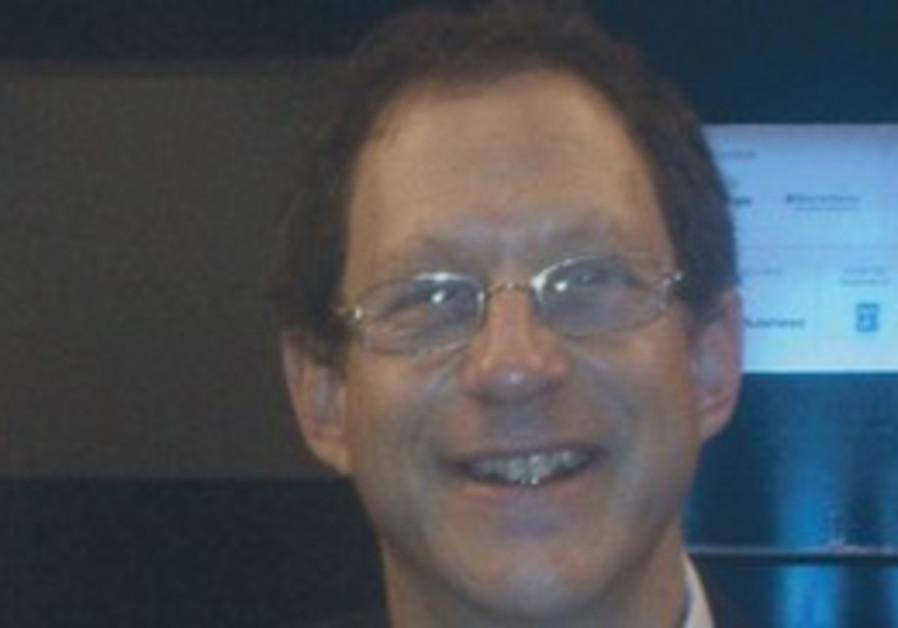 YOSEF ABRAMOWITZ.
