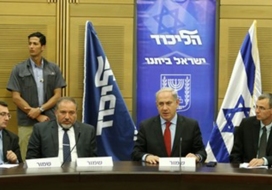 Prime Minister Binyamin Netanyahu and MKs at Knesset, 3 June 2013.