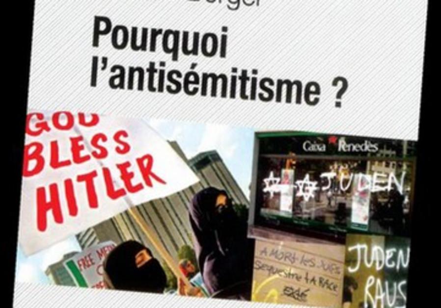 """C. Berger, """"Pourquoi l'antisémitisme ?"""", éditions de Paris Max Chaleil, 2013."""