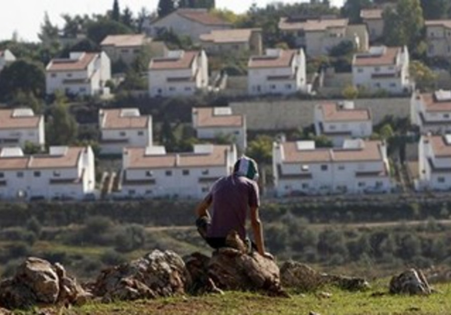The settlement Halamish.