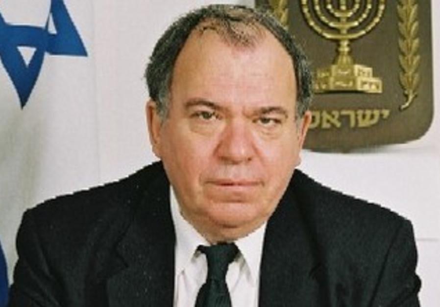 Judge Nissim Yeshaya.
