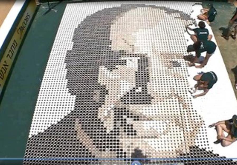 President Shimon Peres mosaic, June 6, 2013.