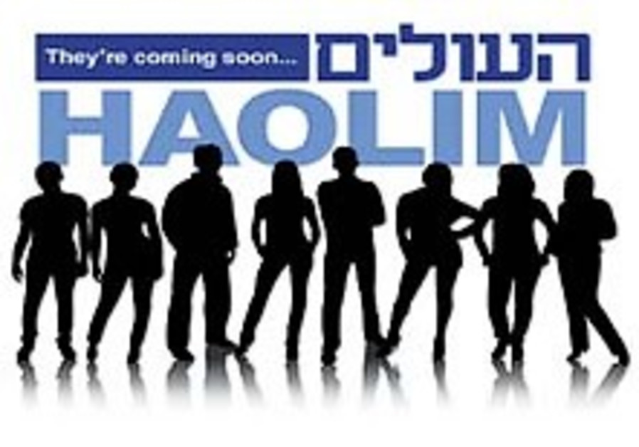 Olim to compete for TA home