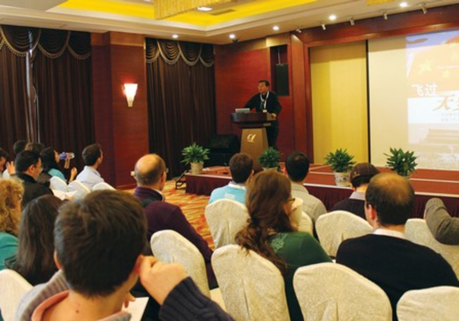 Lecture in China
