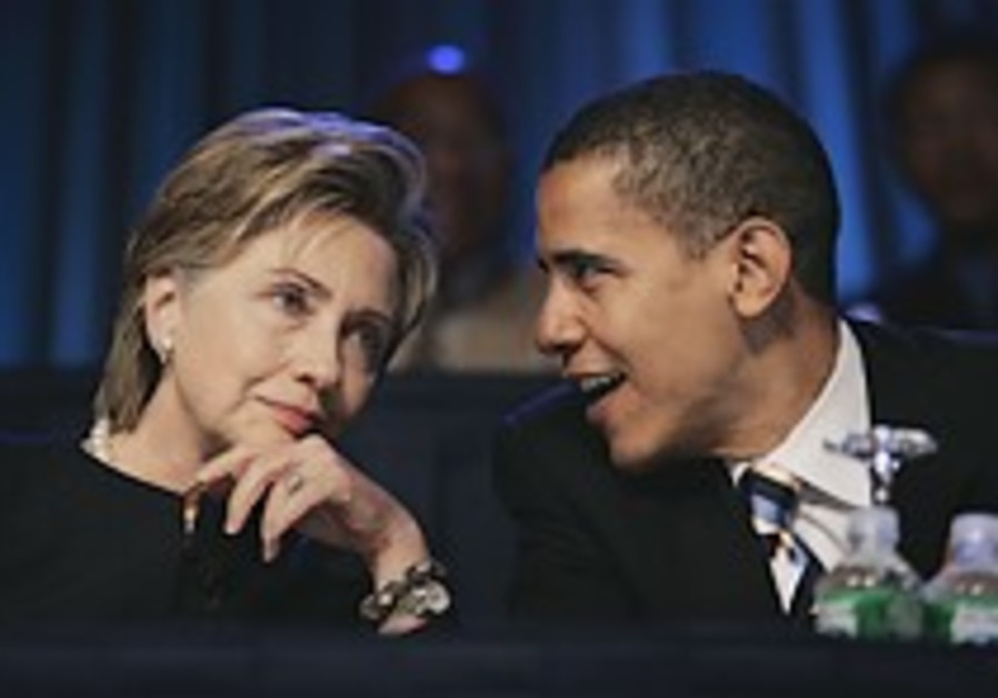 Clinton, Obama meet in private to discuss uniting Democrats