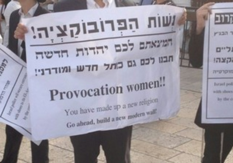 Haredim demonstrate against Women of the Wall at the Western Wall, June 9, 2013.