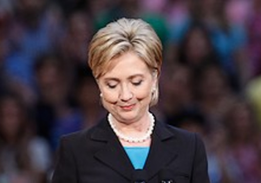 Clinton: Help elect Barack Obama