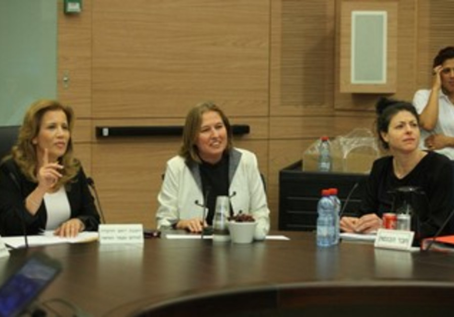 Knesset Committee for the Advancement of the Status of Women