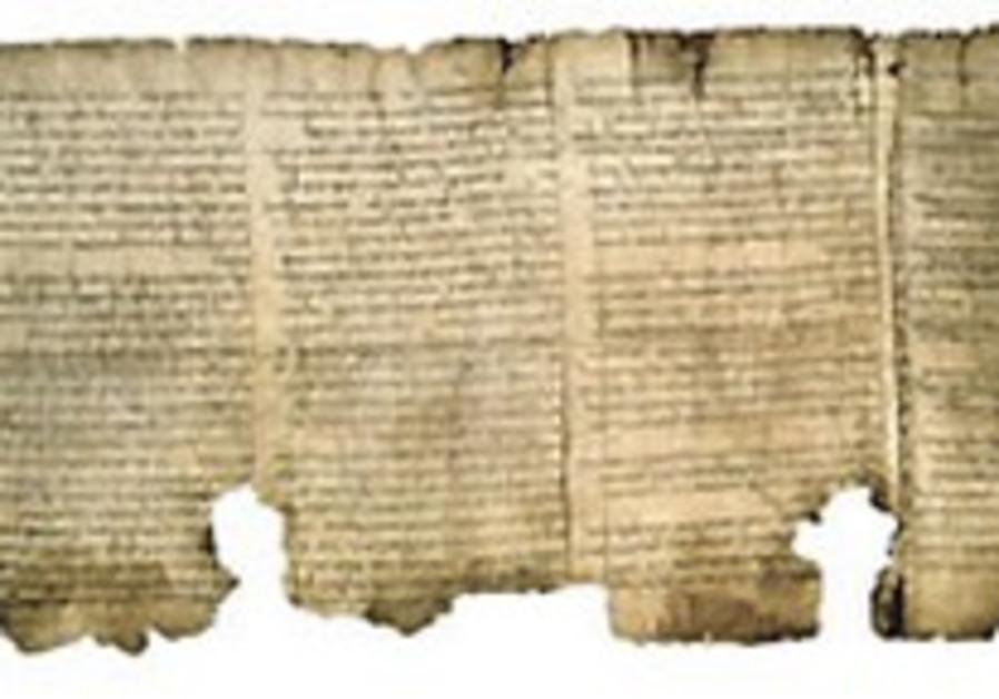 Dead Sea Scrolls scholar's son harasses rival