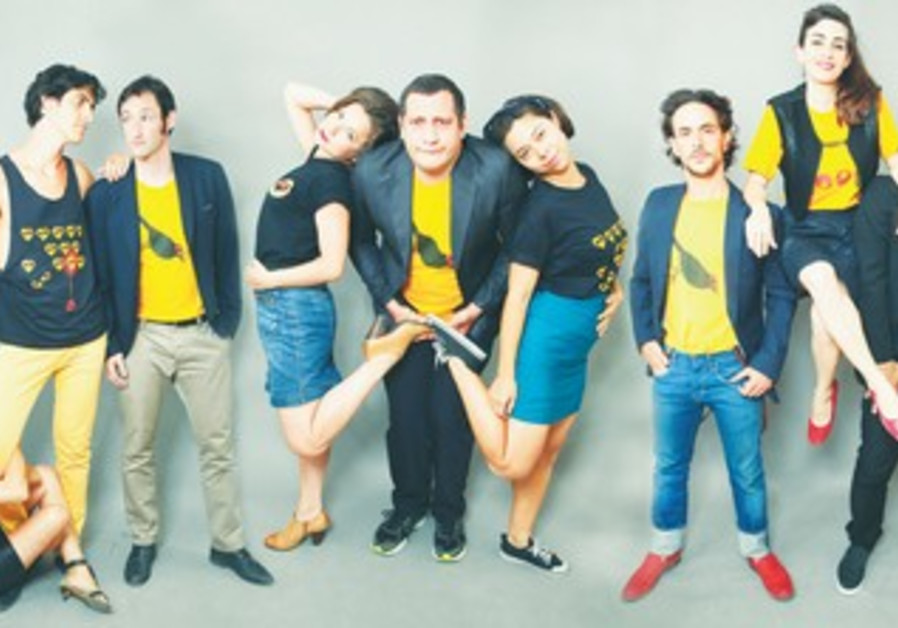 Maya Tziporela troupe.