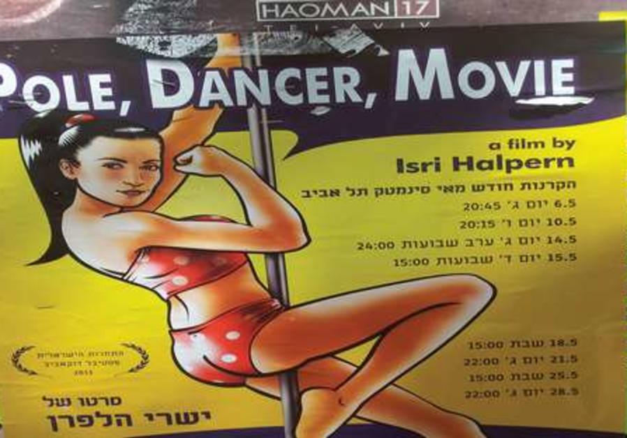 Pole, Dancer, Move poster