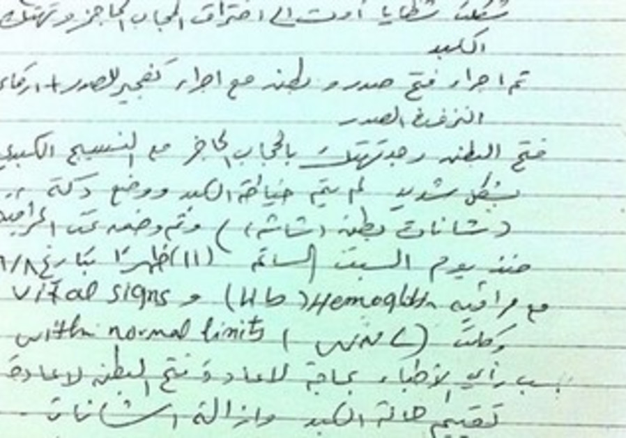 Syrian doctor's note