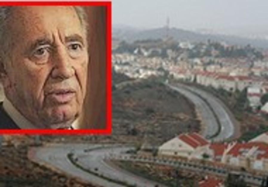 Peres urges more judges and policemen despite cuts