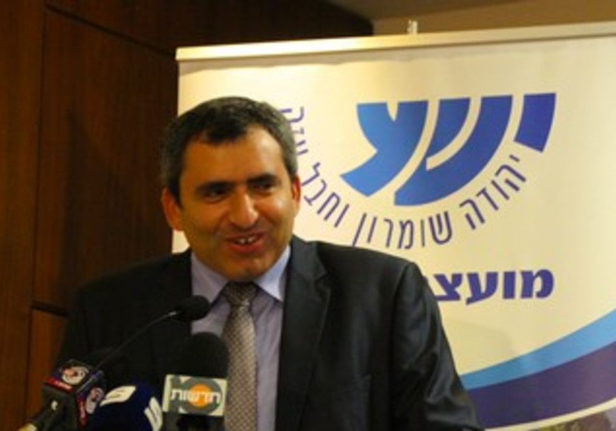Deputy Foreign Minister Ze'ev Elkin at Settler conference, June 17, 2013