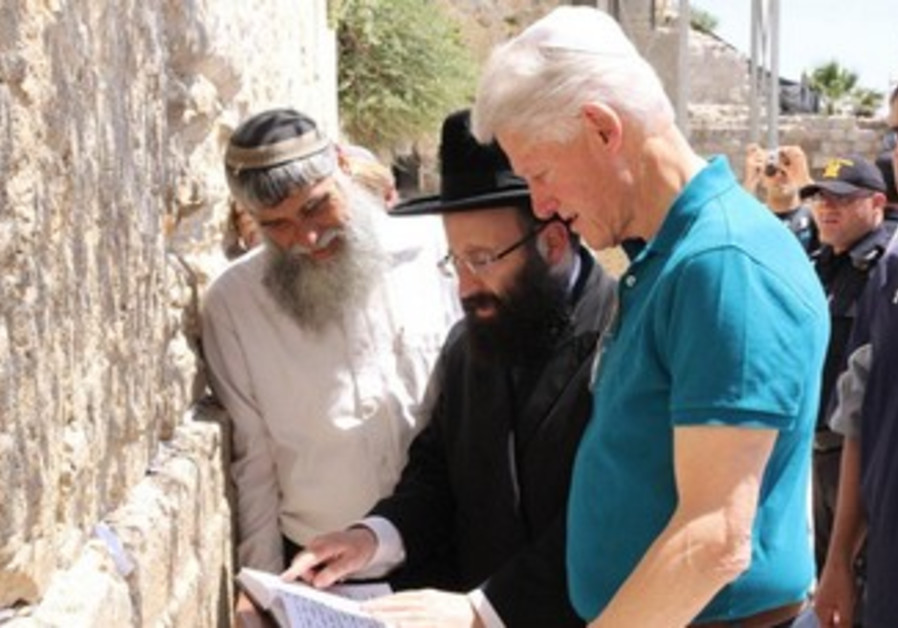 Bill Clinton at the Western Wall with Rabbi Shmuel Rabinowitz
