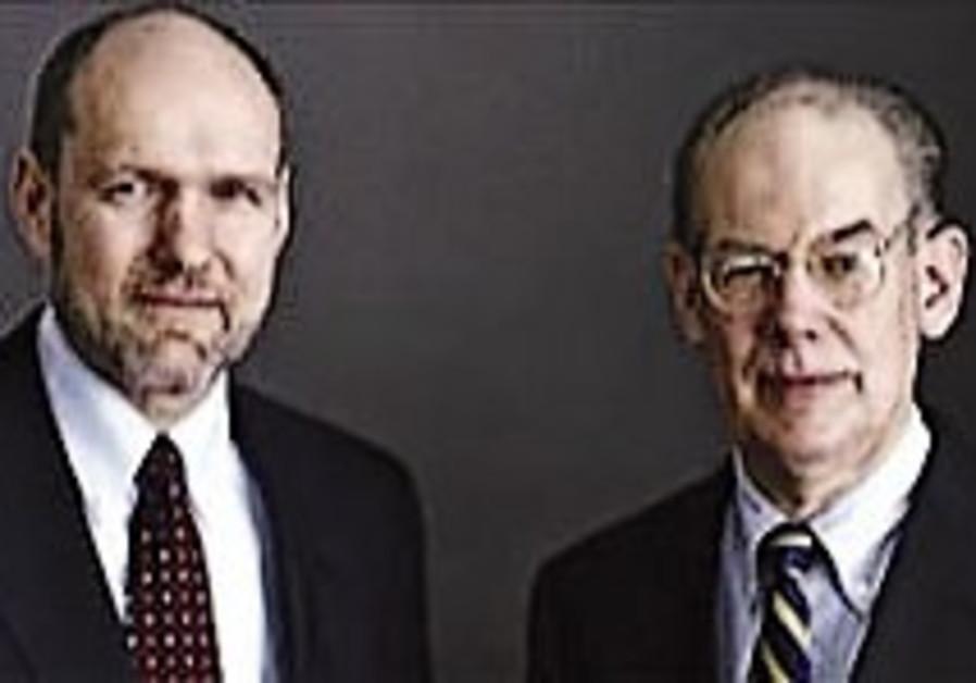Anti Israel-lobby authors to speak at Hebrew U.