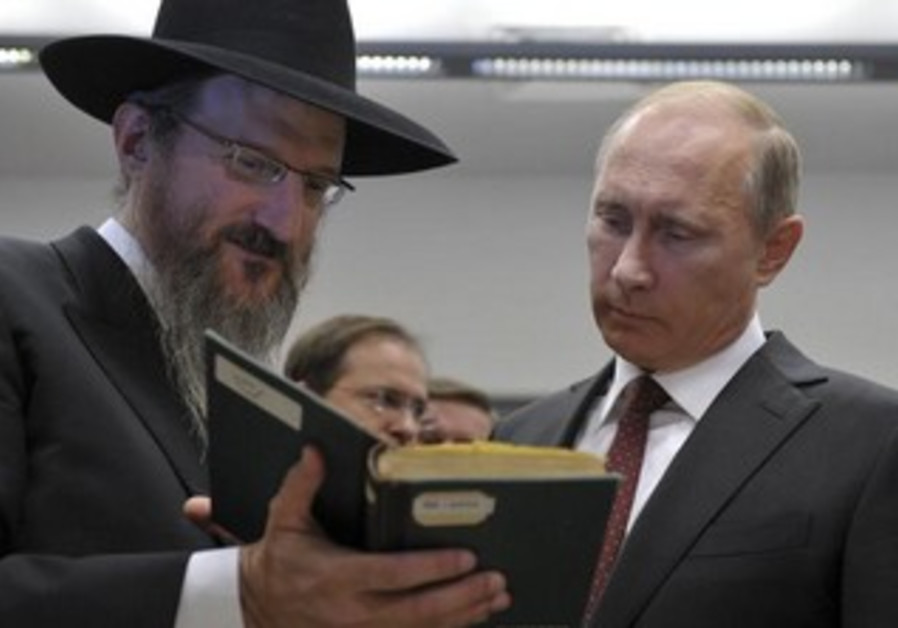 Russian President Vladimir Putin at Moscow's Jewish Museum and Tolerance Center, June 13, 2013.