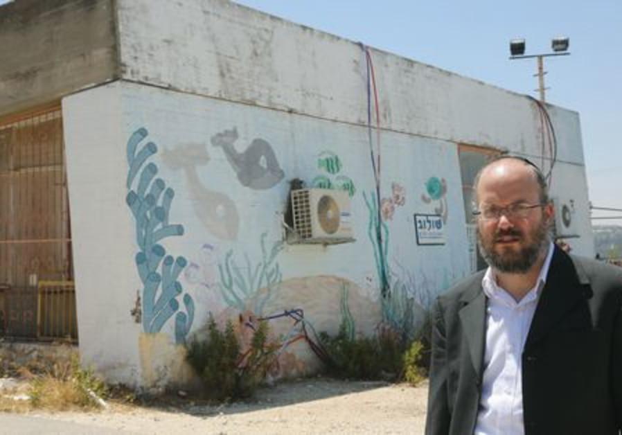 Bezalel Cohen
