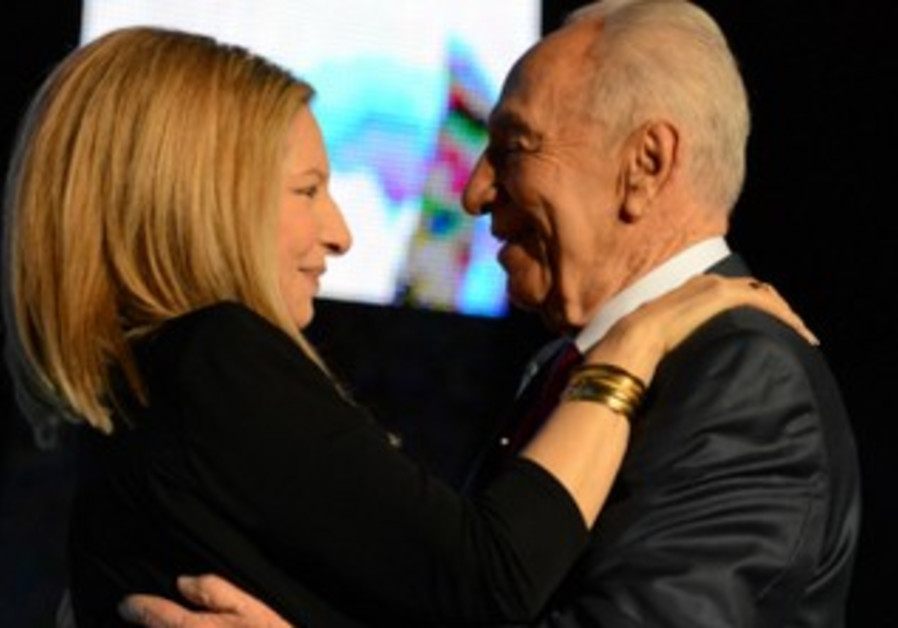 Barbra Streisand and President Shimon Peres