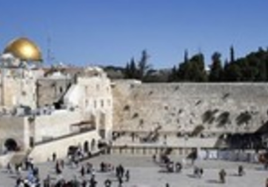 The Western Wall (C), the Dome of the Rock (L) and al-Asqa mosque (R) in Jerusalem.