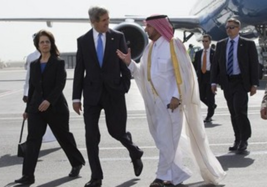 US Secretary of State John Kerry arrives in Doha, Qatar for Syria talks
