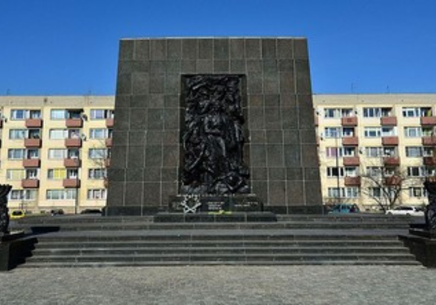 Ghetto uprising monument in Warsaw.