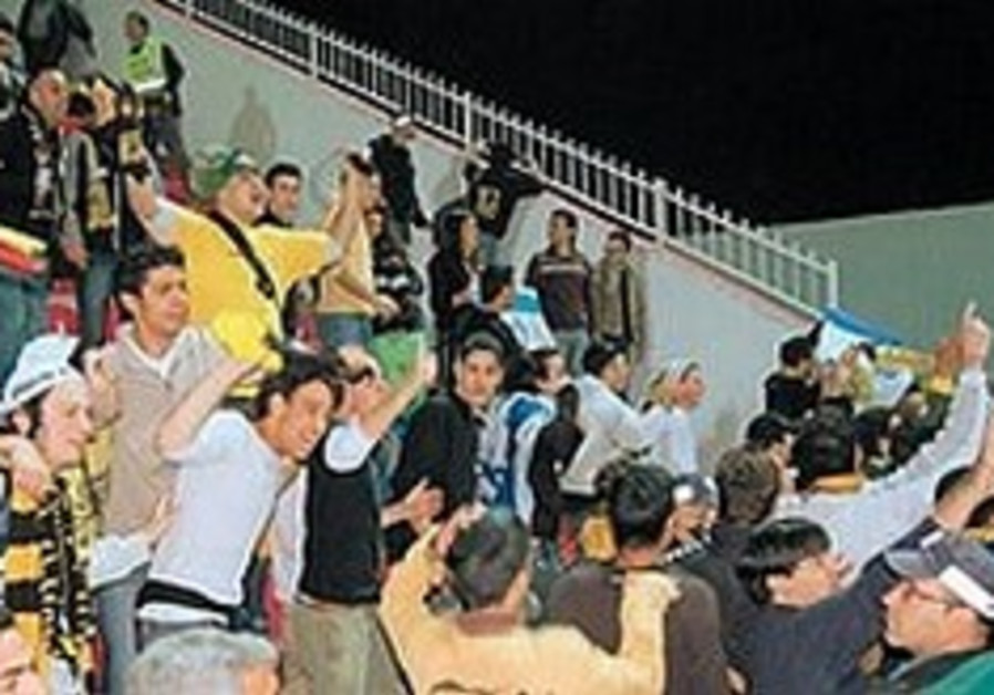 Violence levels in Israeli soccer drop significantly