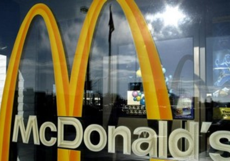 The McDonald's Golden Arches.