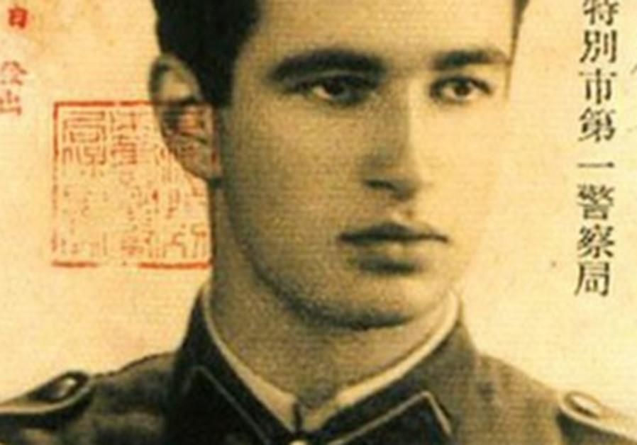 S. Ramir, Lucek, un juif à Shanghaï