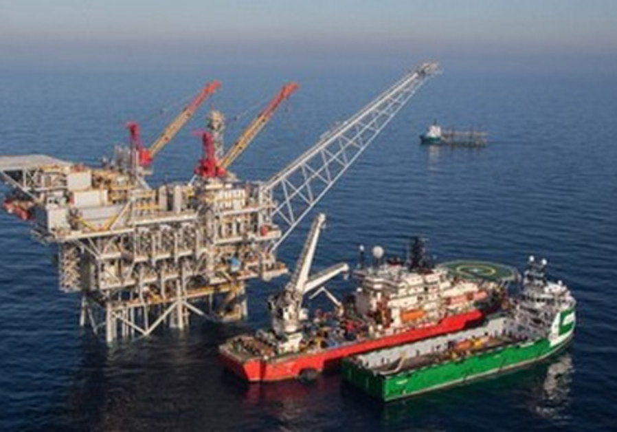 Tamar natural gas rig