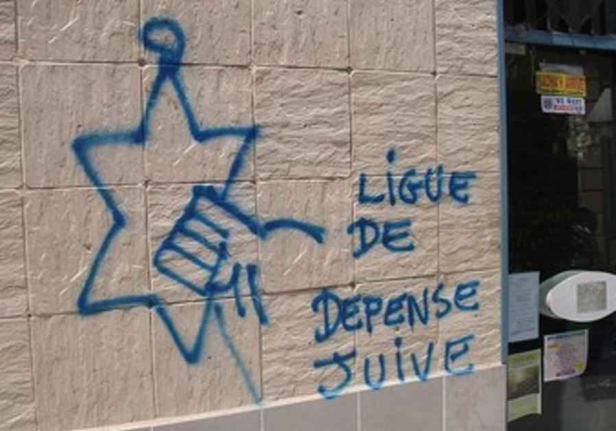French Jewish Defense League (LDJ) graffiti in Paris