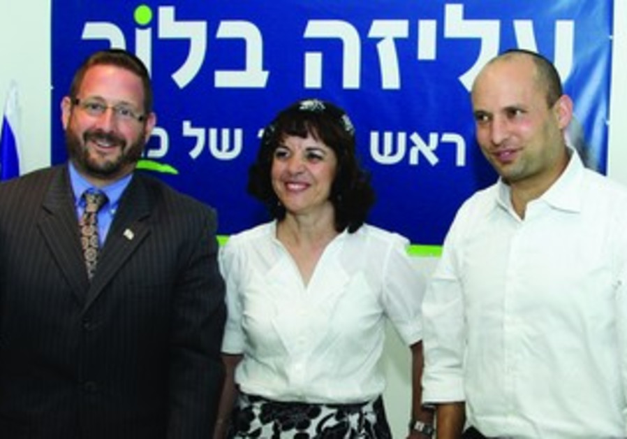Naftali Bennett, right, Aliza Bloch, and Dov Lipman