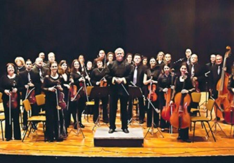 Netanya Kibbutz Chamber Orchestra