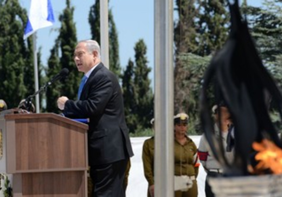 Prime Minister Binyamin Netanyahu speaking at Mt. Herzl.