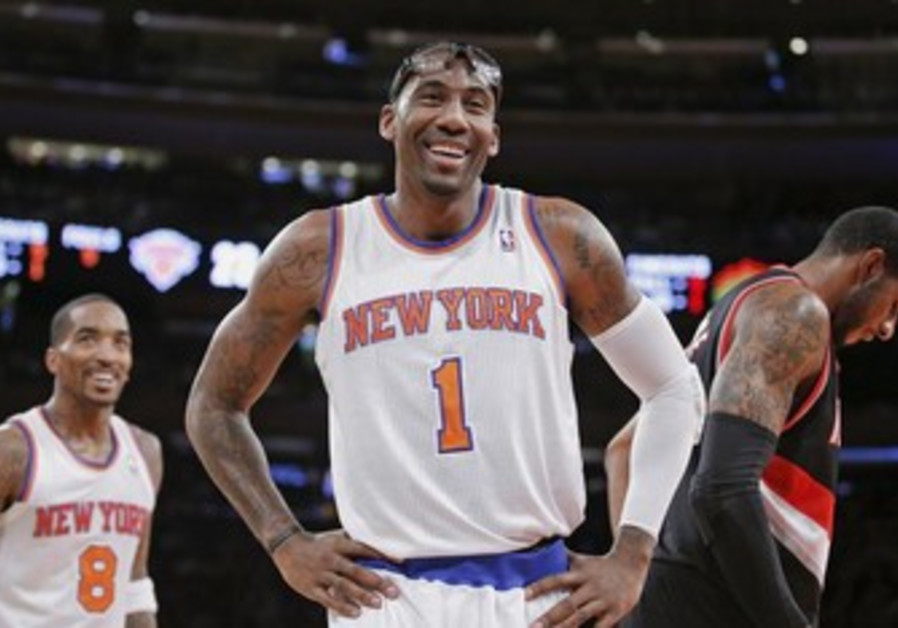 New York Knicks power forward Amar'e Stoudemire
