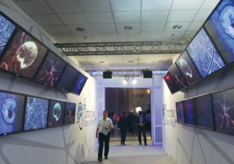 THE ENTRANCE to the conference's brain science exhibit.