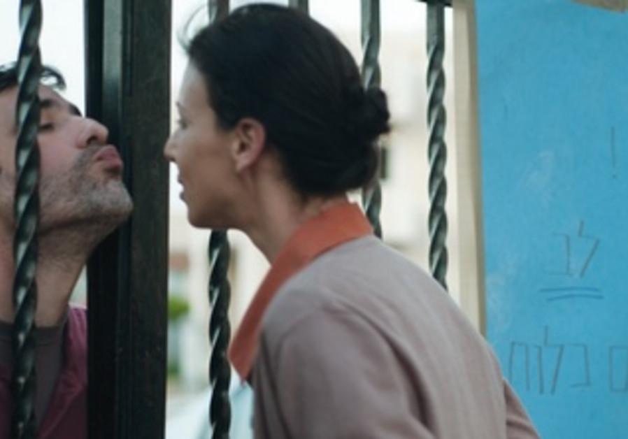 Scene from the film 'Alice'