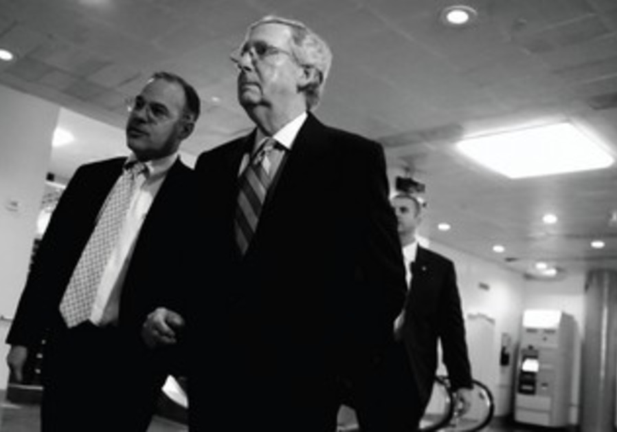 US SENATE Republican leader Mitch McConnell