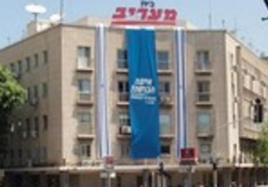 Maariv Building.