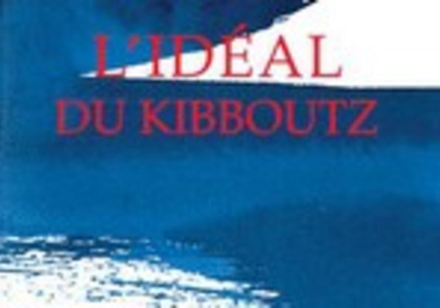 Shakin Nir ou l'Idéal du Kibboutz