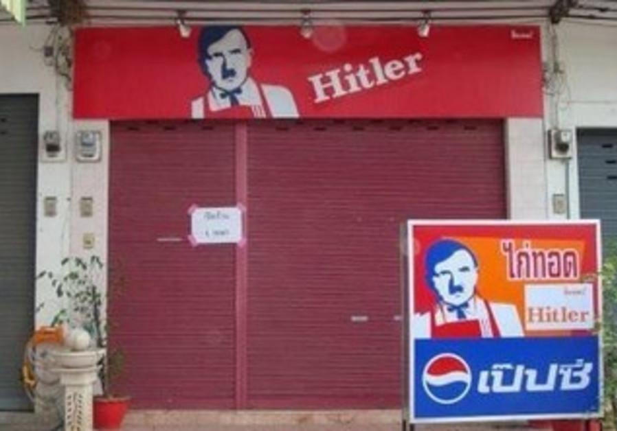 KFC Threatens Legal Action Against 'Hitler' Chicken Restaurant
