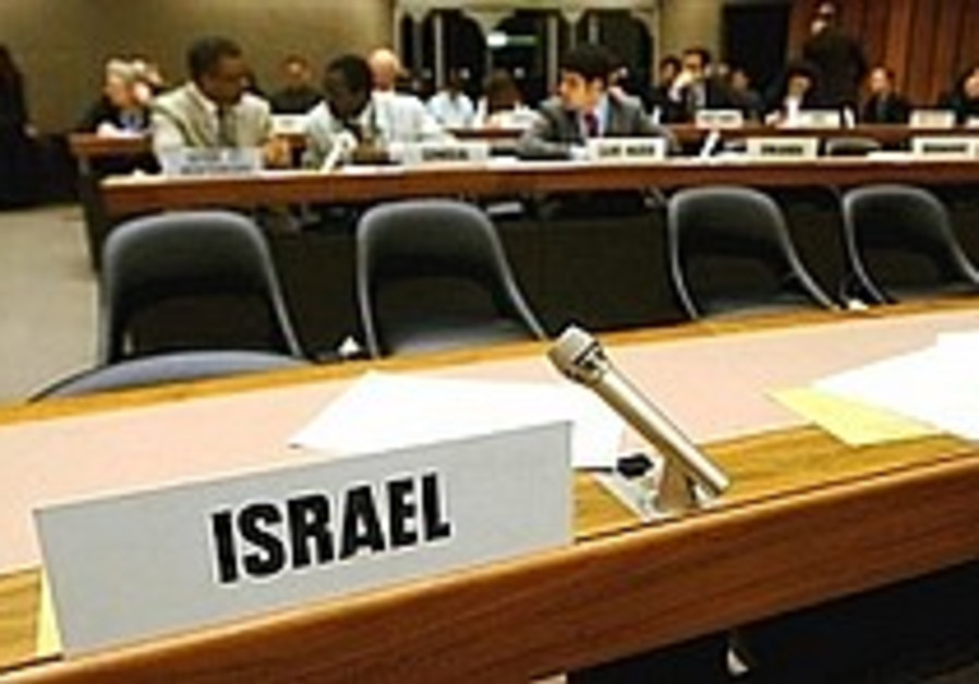 israel at un empty chair 224 88