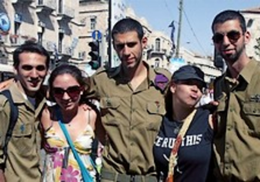 Change the framework of Israel-Diaspora relations