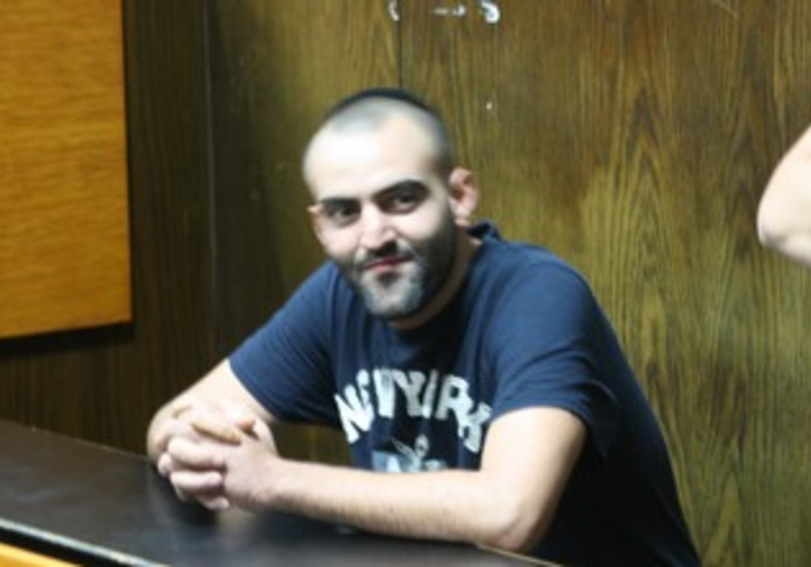 Bar Noar shooting suspect Hagai Felician